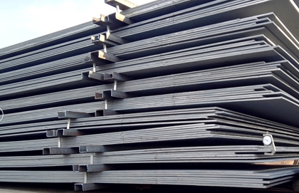 Checkpoint for LR grade E offshore steel plate