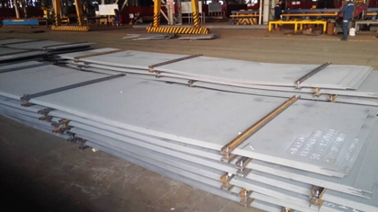 DNV GL class grade AH36 steel plate for offshore structures