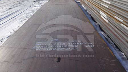 Prices of GB713 Q245R boiler steel plate in China market on June 17