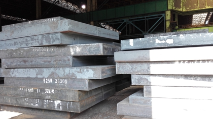 ASTM A131 FH40 high strength marine grade steel plates