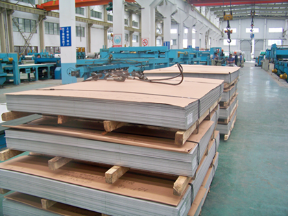 ASTM A240 316L high strength stainless steel plate